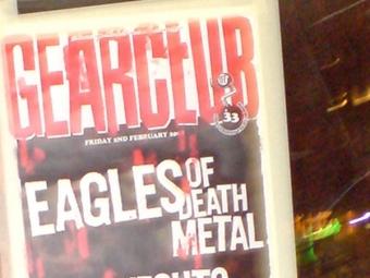 Gearclub flyers och affischer